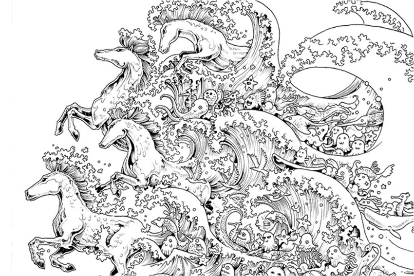 Difficult Horses Coloring Page Mandala Pages For Adults Artistic Cat